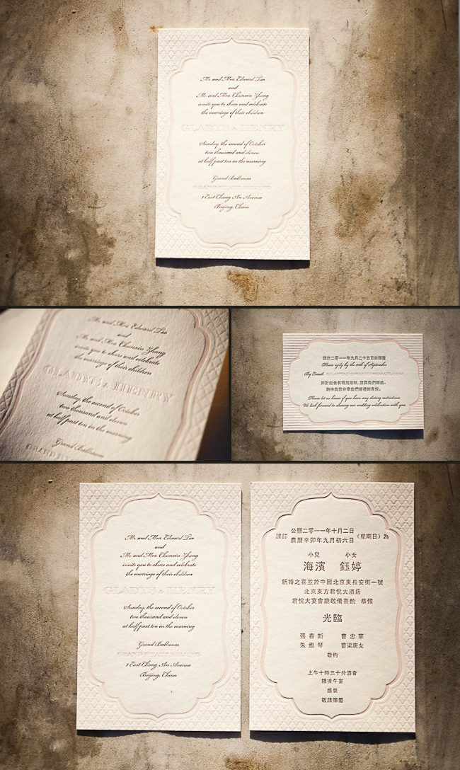 vintage bilingual letterpress wedding invitations