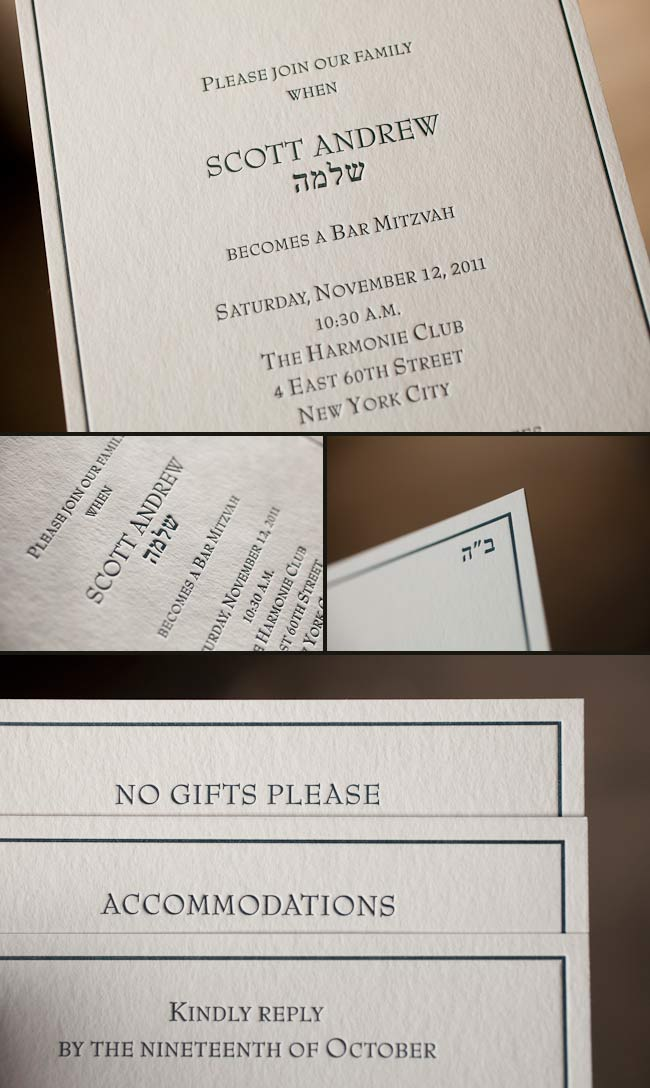 modern minimalist letterpress bar mitzvah invitations