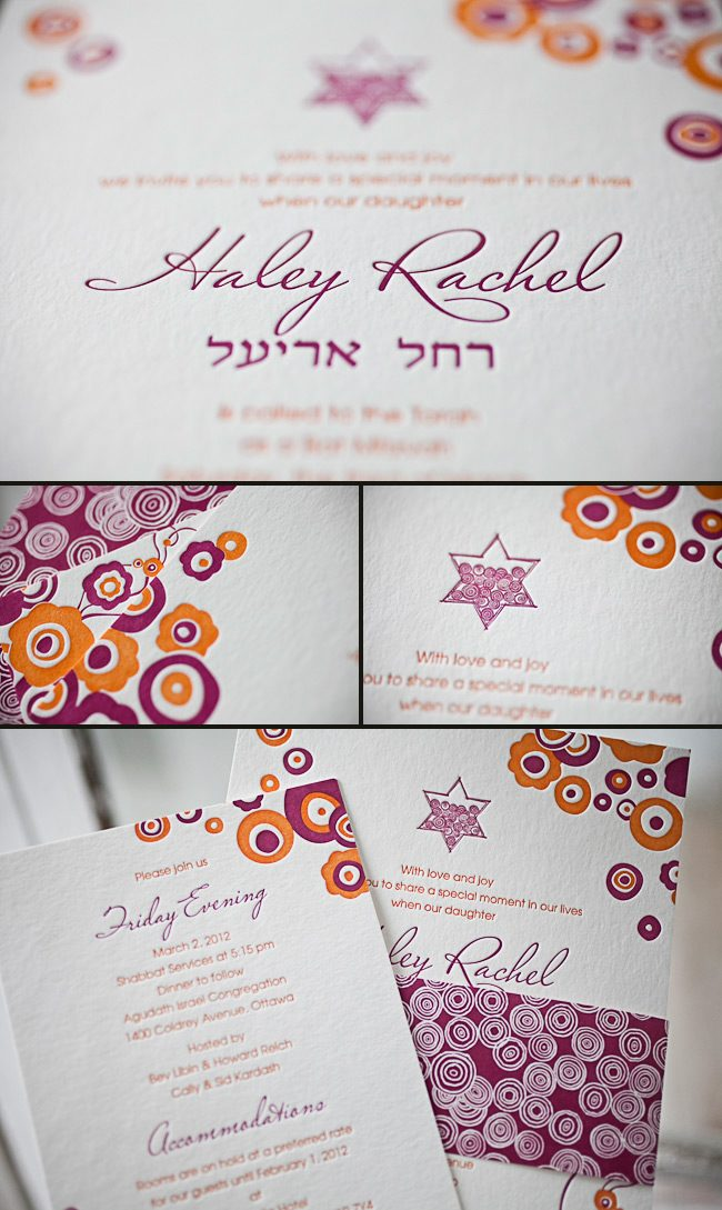 colorful letterpress bat mitzvah invitations
